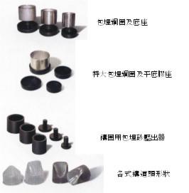 SCHUTZ純鈦鑄造用材料